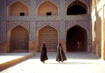 Iran: Wonders of Persia